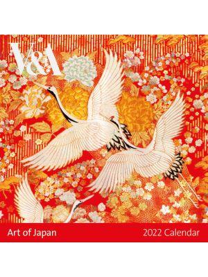 Art of Japan 2022 Square Calendar