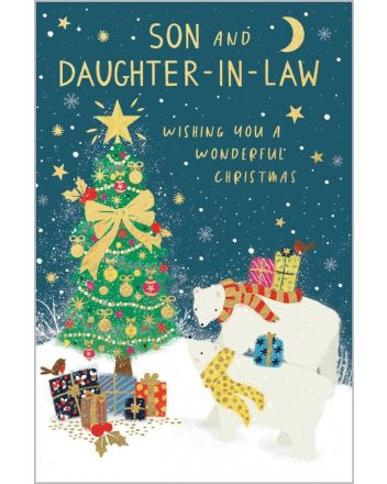 Abacus Polar Bear Son and Daughter-in-law Christmas Card
