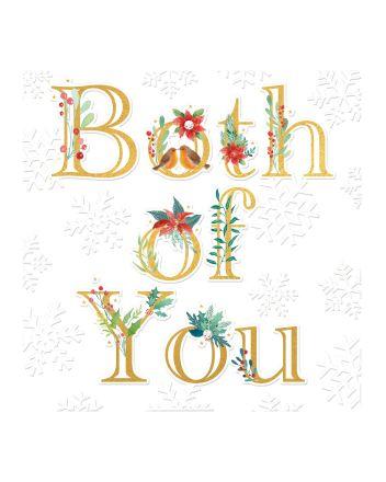 Woodmansterne Both of You Espoir Christmas Card