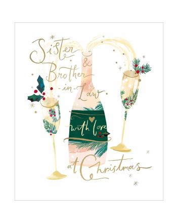 Woodmansterne Sister and Brother-in-law Wine Christmas Card