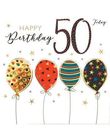 Tracks Balloons Happy 50th Birthday Card