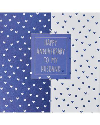 WJB Hey Fresco Husband Anniversary Card