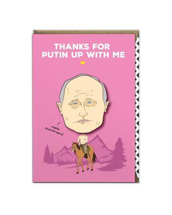 Tache Vladimir Putin Anniversary Card