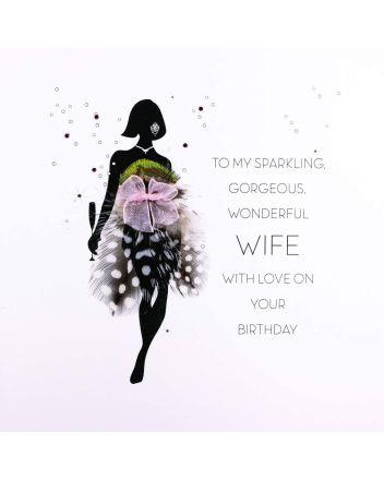 Five Dollar Shake Silhouette My Wonderful Wife Birthday Card