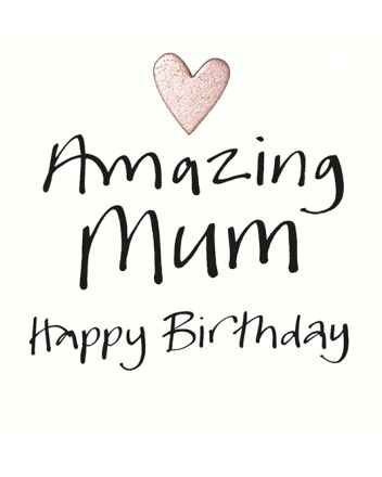 Lucilla Lavender Amazing Mum Birthday Card