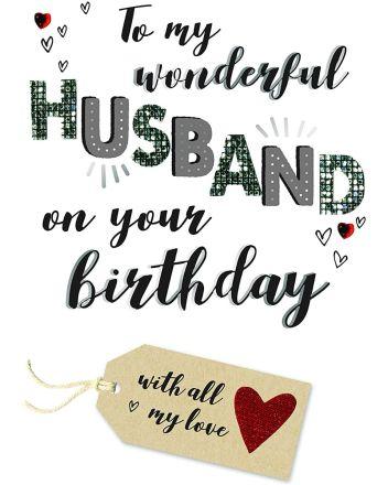 Second Nature Champagne Wonderful Husband Birthday Card