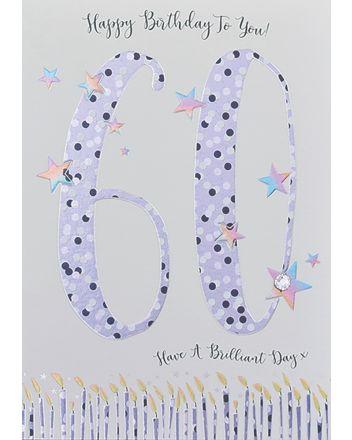 WJB Star Dusted 60th Birthday Card